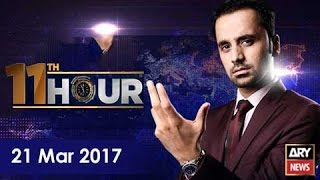 11th Hour 21st March 2017