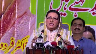 Govt Committed To Protect Rights Of Media Workers: Dr Firdous