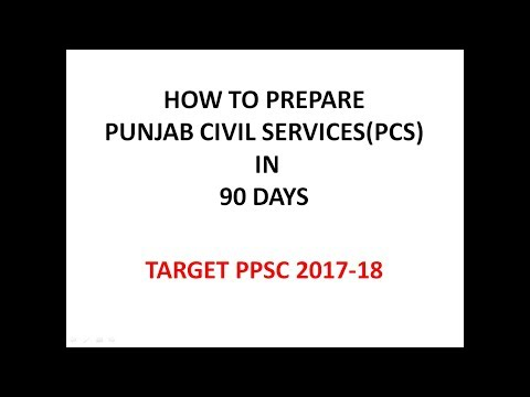 HOW TO PREPARE PUNJAB CIVIL SERVICES IN 90 DAYS,PCS PREPARATION WITHOUT COCHING,PPSC 2017,PPSC BOOKS