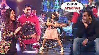 Salman Khan and Aishwarya Rai Cheer For Aaradhya Bachchan First Performance | Aaradhya Friends Party