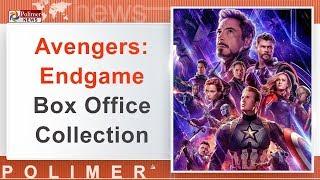 Avengers: Endgame உலகம் முழுவதும் ரூ.2,130 கோடி வசூல் | #AvengersEndgameCollection