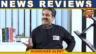Gupshup In Gazebo | NEWS REVIEWS | Episode 20