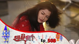 Savitri | Full Ep 508 | 24th Feb 2020 | Odia Serial – TarangTV