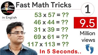 Fast Math Tricks | Multiply 2 Digit No having Same Tens Digit & Ones Digits Sum is 10 | Vedic Ganit