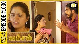 Vamsam - வம்சம்   Tamil Serial   Sun TV   Episode 1030   19/11/2016