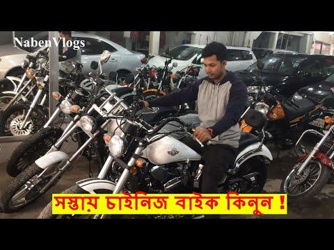 Chinese Bike Shop In Bd | Buy Regal Raptor/Karino/Daelim In Dhaka | NabenVlogs