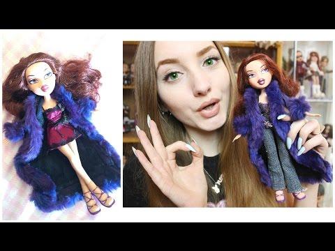 New Bratz Doll ♡ Hollywood Style Dana! | TheBratzNerd