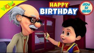 Happy Birthday | 3D animated kids songs | Hindi Songs for Children | Vir | WowKidz