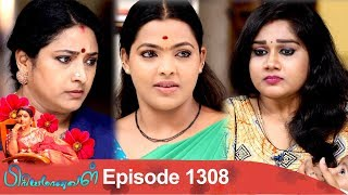 Priyamanaval Episode 1300, 23/04/19 - VikatanTV - sososhare com
