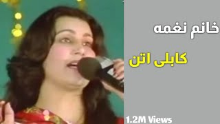 Naghma & Mangal _ Attan Old Song