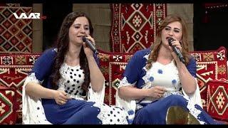 Bernamê Civat - Taybet Bo Cejina Newrozê WAAR TV