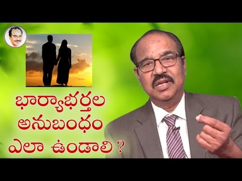 How to Improve Your Relationship With Your Spouse | Personality Development | Motivational Videos