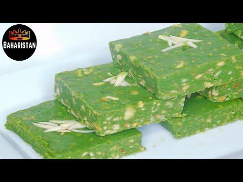Eid Emerald Sheer Pira - Wheatgrass Chocolate Fudge// طرز تهیه شیر پیره زمردی