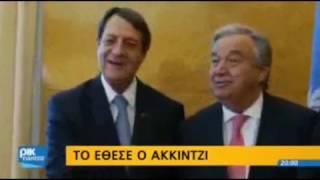 10.02.2017 - 20:00 Cyprus news in Greek - PIK