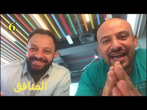 Ehab Ramzi   اكتر 10 شخصيات بنتخنق منهم في حياتنا 😡!