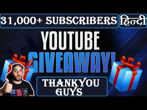 GIVEAWAY HAS ARRIVED!! What you need to do in order to be the winner | Watch full video | HINDI |