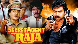 Secret Agent Raja सीक्रेट एजेंट राजा (1991) | Hindi Dubbed Movie | Chiranjeevi | Raza Murad