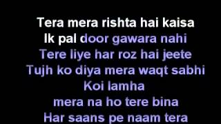 Tum hi ho karaoke with lyrics