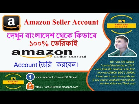 How to Create Amazon Seller Account  | Seller Central | Bangla Tutorials