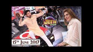 Jeeto Pakistan - Guest : Sana Bucha -  15th June 2017 - ARY Digital Show