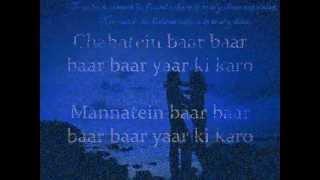 Mat Azmaa Re Cover By Vivek Baptist Music Jinni