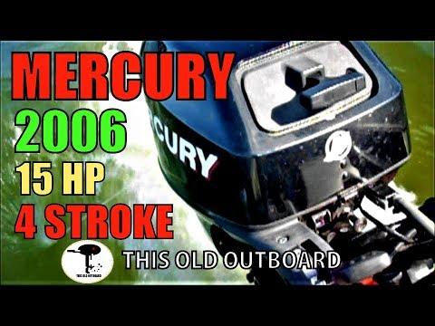 2006 MERCURY 15HP 4 STROKE