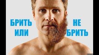 Download Запретное знание. Сакральное значение бороды у славян. или как нас делают рабами Вселенная Video