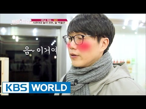 Alcohol lover Sikyung's playground is World Liquor Museum! [Battle Trip / 2017.04.30]