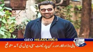 Geo Headlines 12 AM | 9th November 2019
