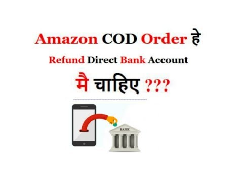 Amazon COD Order REFUND Directly into ur Bank Account