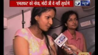 Reality check of India's New Hi-Tech 'HUMSAFAR' Train by Niharika Maheshwari