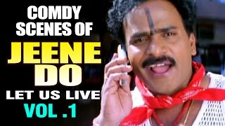 Venu Madhav | Best Comedy Scenes | Jeene Do - Let Us Live | Vol.1