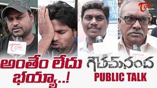 Goutham Nanda Movie Public Talk || Gopichand || Sampath Nandi