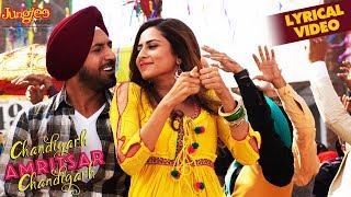 Aaja Billo Katthe Nachiye  Lyrical Video  Gippy Grewal  Sargun Mehta  Chandigarh Amritsar Chandigarh