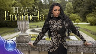 EMANUELA - PREDATEL / Емануела - Предател, 2019