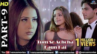 Tum Se Achcha Kaun Hai - Part 9 | Nakul Kapoor | Kim Sharma | Aarti Chabria | Superhit Hindi Movies