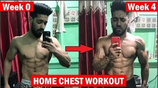 Home Chest Workout (no gym) | Build a BIGGER CHEST Fast