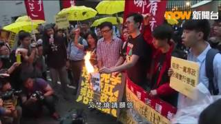 【張德江訪港】社民連擬到禮賓府示威遭阻止