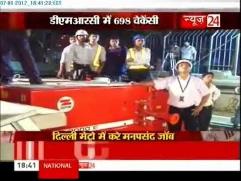 Jobs in Delhi Metro Rail Corporation.