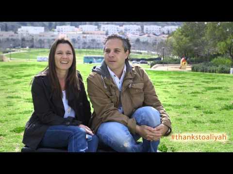 Nefesh B'Nefesh #ThankstoAliyah - Ivan and Yael Warman | NBN
