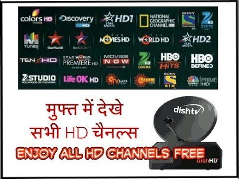 How to Watch HD Channels FREE in Dish TV, To get Idea pls watch full video.