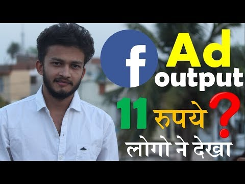 {HINDI} facebook marketing campaign output  || social media marketing || facebok ads part 2