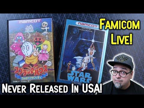 Nintendo Famicom - Never Released In The USA! Star Wars & Splatterhouse: Wanpaku Graffiti