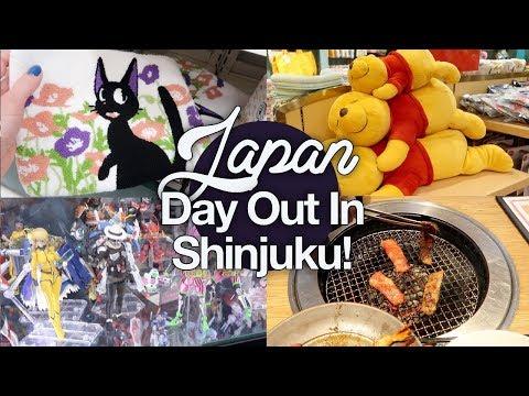 Shinjuku Day Out #1! Japan Summer 2017