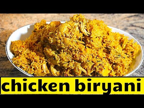 andhra style chicken biryani in pressure cooker/ how to make chicken biryani