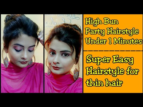 Hair Bun Hairstyle For Thin Hair | Simple and easy hairstyle under 1 min