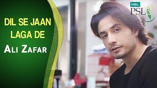 Ali Zafar Interview About HBL PSL 2018 Anthem - Dil Se Jaan Laga De