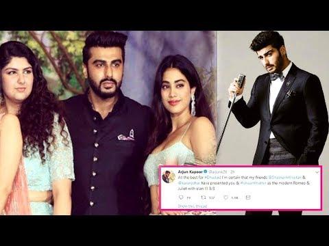 Janhvi Kapoor की फिल्म 'Dhadak ' के Trailer पर Arjun Kapoor ने किया Tweet ,जानिए क्या लिखा