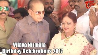 Vijaya Nirmala Birthday Celebrations 2017    Super Star Krishna, Naresh