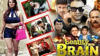 BEAUTY WITH BRAIN PROMO 01 ( TOTAL MASALA MOVIE )